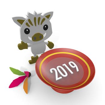 00450-new-year-card-illustration.jpg