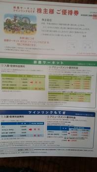 DSC_0252 (2).jpg
