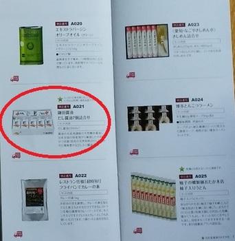 日本管財2.jpg