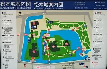 松本城案内図.jpg